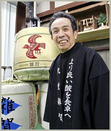 杜氏 今田義男