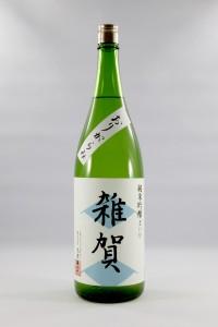 【日本酒】季節限定、今期最初の新酒「純米吟醸 雑賀 おりがらみ」発売中!の画像