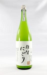 【日本酒】今年も発泡性「純米吟醸 雑賀 にごり」発売開始!の画像