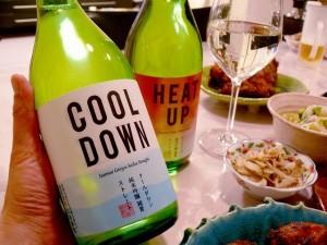【日本酒】COOLな夏酒で、熱いお家ボクシング観戦の画像