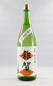 【日本酒】秋の風とともに、季節限定「雄町 純米吟醸 雑賀 ひやおろし」発売開始!の画像