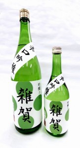 【日本酒】今期の造り最後の本生「辛口吟醸 雑賀 本生」、発売開始!の画像