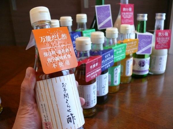 首かけに商品の名前や説明を点字で入れた弊社の食酢、調味酢、ノンアルコール飲料