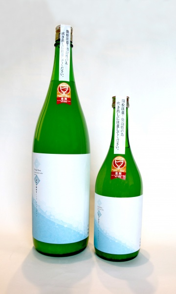 夏 純米吟醸雜賀ネージュブラン(金賞ラベル)