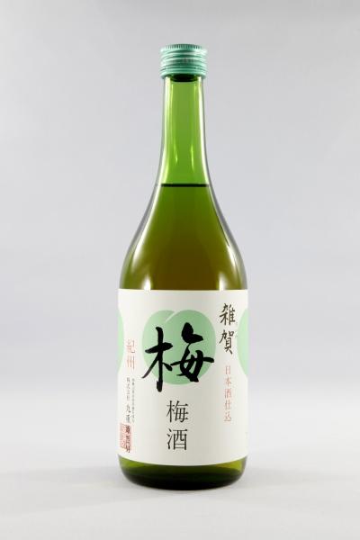 フランス「コンクール・インターナショナル・リヨン2018」でも金賞を受賞。「ロンドン酒チャレンジ2018」で金賞を受賞した「雑賀梅酒」