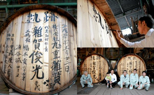 新木桶をつくった今年、その底板に願いを込めて署名を入れました。この木桶で初仕込みした赤酢の原酒がリターン商品の「軌跡」です。