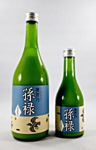【醸造酒】 和歌山県発、県内唯一の「どぶろく」、本日発売!の画像