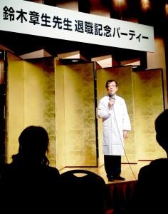 【東京】服部学園の鈴木先生退職パーティーに感動の画像
