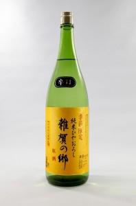 【日本酒】秋のお酒第二弾、季節限定「辛口純米 雑賀の郷 原酒 ひやおろし」発売開始!の画像