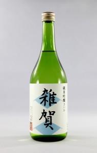 【日本酒】ANA国際線ファースト及びビジネスクラスの機内食に「雑賀 純米吟醸」がお目見え!今年8月まで、世界17都市の路線での画像