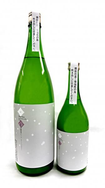 純米吟醸 雜賀 にごり ネージュブラン 1.8L 720ml
