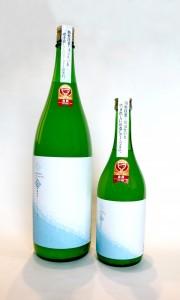 【日本酒】夏の「ネージュブラン」(微発泡にごり酒)、新発売!の画像