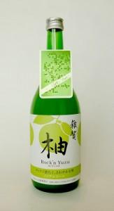 【ノンアルコール】「雑賀 柚 Rock'n Yuzu(ロックンユズ)」新発売!の画像