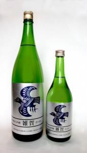 【日本酒】新しく「雄町 純米大吟醸 雑賀」、出ました。の画像