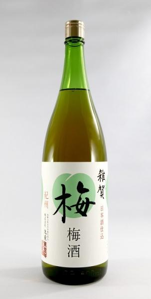 受賞した「雑賀梅酒」1800ml