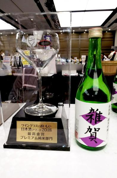 4月27日、東京、虎ノ門の表彰式会場で
