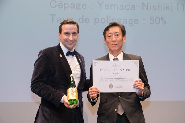 7月3日パリ、日本文化会館での「Kura Master」授賞式にて。