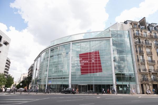 授賞式が行われた会場、パリの日本文化会館