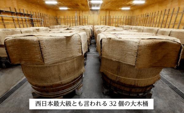 西日本最大級といわれる木桶蔵ですが、約100年の寿命をすぎたもの、傷んだものが多いのが現状です。