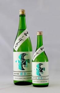 【日本酒】今季新酒を新ラベルで!「純米吟醸 雑賀 辛口しぼりたて」「純米吟醸 雑賀 おりがらみ」発売開始の画像