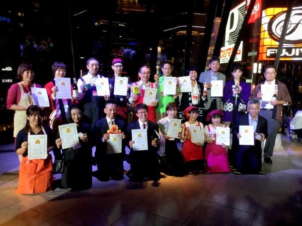 全国各地から140点の出品から選ばれた、17部門の最優秀賞、そして総合1~3位、審査員特別賞の受賞者たち。(弊社は後列右から4番目)=東京・東急プラザ銀座での表彰式にて