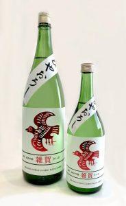 【日本酒】秋限定のお酒「雄町 純米吟醸 ひやおろし」、9月1日発売です。の画像
