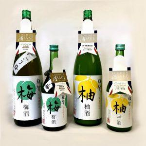 【受賞】「ロンドン酒チャレンジ2020」にて、「雑賀柚酒」がプラチナ賞、「雑賀にごり梅」が金賞!の画像
