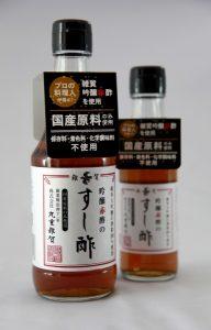 【食酢の新商品】「吟醸赤酢のすし酢」、2月28日発売開始いたします!の画像